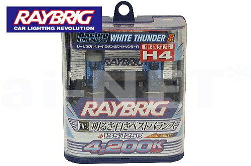 ライト・ランプ, 電球・ライトバルブ ZX750RAYBRIC 4200K H4 12V 6055W (RA48)