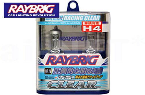 ライト・ランプ, 電球・ライトバルブ CRB900RR(H12)RAYBRIC H4 12V 6055W (RR79)