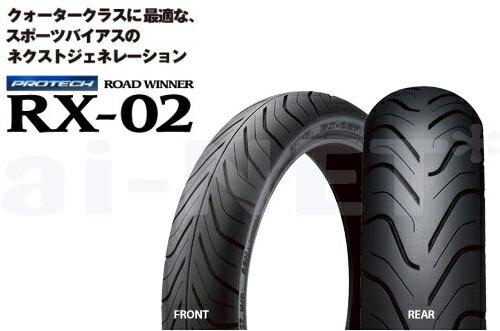 タイヤ, オンロード用タイヤ IRC RX02 10080-17 13070-17CBR250R GSX-R250 FZR250R