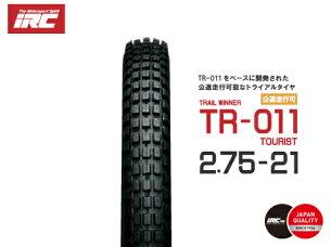 IRC[井上ゴム]TR011ツーリスト[2.75-21]45PWTフロント[101560]バイクタイヤ