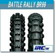 【セール特価】IRC[井上ゴム] BR99 [140/80-18] 70R WT リア [313340] バイク タイヤ