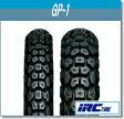 【セール特価】IRC[井上ゴム] GP1 [2.50-21] 4PR WT フロント [301392] バイク タイヤ