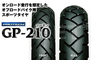 【送料無料】IRC[井上ゴム]GP2102.75-21120/80-18フロントタイヤリアタイヤ前後セット