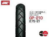 【セール特価】IRC[井上ゴム] GP210 [2.75-21] 45P WT フロント [101562] バイク タイヤ
