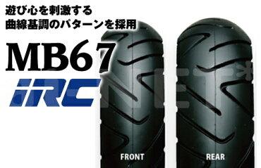 【送料無料】IRC[井上ゴム]MB67110/90-13130/70-12FORZAフロントタイヤリアタイヤ前後セット