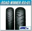 【セール特価】IRC[井上ゴム] RX01 [140/70-17] 66H TL リア [313233] バイク タイヤ