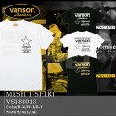 【特価品】【送料無料】VS18801S VANSON バンソ...