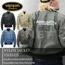 【特価品】【送料無料】VS18102S VANSON/バンソ...