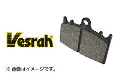 [ベスラ ブレーキパッド][Vesrah][SD-953][レジンパッド]Vesrah(ベスラ)ブレーキパッド SD-953...