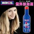 【セール特価】WAKO'S ワコーズ フューエルワン F-1【F112】あす楽