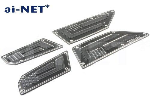【送料無料】aiNET製 ステップボード 【TMAX530 T-MAX530】 フロントリアセット 【ブラック(黒)】 6ヶ月保証