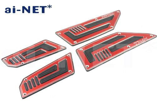 【送料無料】aiNET製 ステップボード 【TMAX530 T-MAX530】 フロントリアセット 【レッド(赤)】 6ヶ月保証