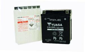 液入れ 初期充電済 GTX7L-BS FTX7L-BS KTX7L-BS 互換 バイクバッテリーユアサバッテリー 台湾製...