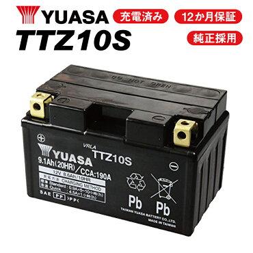 TTZ10S台湾YUASAユアサYTZ10SGTZ10S互換バッテリー