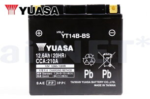 YT14B-BSバッテリー【YUASA】ユアサバッテリー【FTZ14B-4】【GTZ14B-4】【14B-4】【互換】【バッテリー】