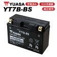 【送料無料】【1年保証付】 ユアサバッテリー YT7B-BS【YUASA正規品】高性能バッテリー充電器使用【7B-BS YT7B−4 GT7B-4 FT7B-4 古川バッテリー 互換】バッテリー【あす楽】