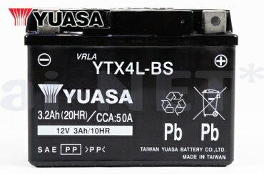 ユアサバッテリー【NSR250RSE/MC28用】YUASAバッテリーYTX4L-BS【4L-BS】