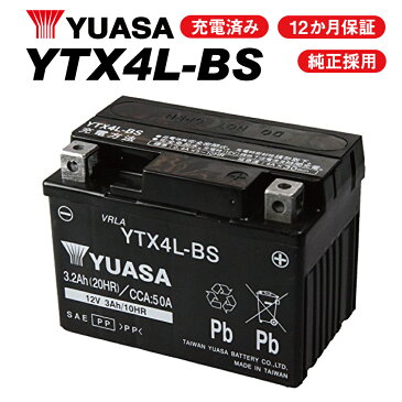 【着後レビューで次回送料無料クーポン】【1年保証付】 ユアサバッテリー 【ジャイロX/TD01用】 YUASAバッテリー YTX4L-BS【4L-BS】a35【あす楽】
