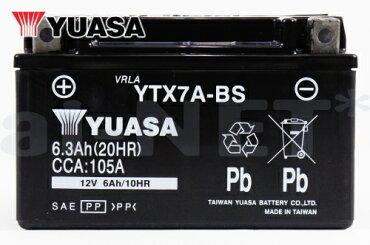 YTX7A-BSバッテリー【YUASA】ユアサバッテリー【GTX7A-BS】【KTX7A-BS】【7A-BS】【互換】【バッテリー】