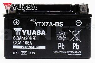 ユアサバッテリー【アドレスV125用】YUASAバッテリーYTX7A-BS【7A-BS】