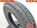 145R12 6PR BRIDGESTONE K305サマータイヤホイールセット1本 ...