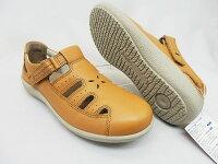 ※疲れにくく、歩きやすい靴▼SORBOソルボ/239/アキレス本革日本製/入れ替え処分アウトレット