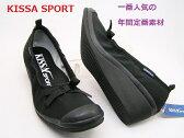 ♪長く愛されるには理由がある、KISSAが人気です。★Kissaキサスポーツ/8111ブラック/撥水加工の年間モデル