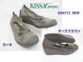 ♪長く愛されるには理由がある、KISSAが人気です。★Kissaキサスポーツ/KS8111 /人気定番のリボン付きパンプス 一番人気のモデル