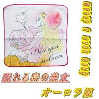 ミニタオル/ディズニー/Phototo/タオルディズニー/ハンカチタオル/グッズ/かわいい/キャラクター雑貨