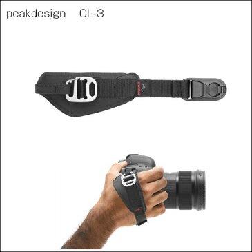 ピークデザイン CLUTCH カメラハンドストラップ CL-3