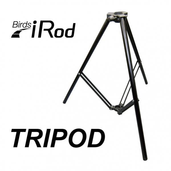 カメラ・ビデオカメラ・光学機器用アクセサリー, 三脚 Bi Rod 7500 G80017