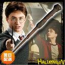 ハリーポッター 魔法の杖 ワンド 映画 USJ コスプレ 衣装 キャラクター 道具 仮装 ハロウィン パーティー イベント Harry Potter Wand 95487
