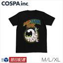 ポプテピピック ポプテピTシャツ 洋服 ポプテピピック 眼球 Tシャツ ブラック 黒公式 COSPA コスパ