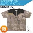 機動戦士 ガンダム 地球連邦軍 迷彩 両面 フルグラフィック Tシャツ グレー カモ柄 公式 COSPA