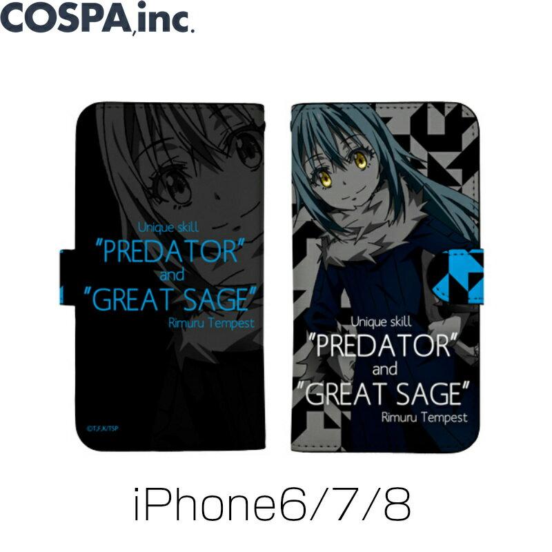 コレクション, その他  138 iPhone6 7 8 COSPA