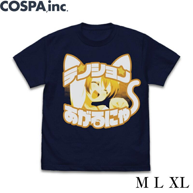 コレクション, その他 SALE T M L XL COSPA