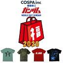 2020 機動戦士ガンダム 福袋 アニメ Tシャツ グッズ ...