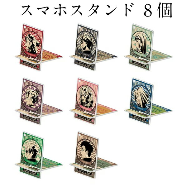 コレクション, その他 SALE 8