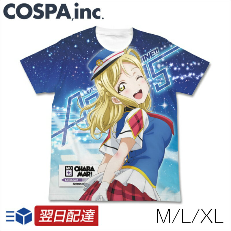 コレクション, その他 SALE T HAPPY PARTY TRAIN Ver. M L XL