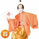 MENコス お殿様 和風コス 衣装 和風衣装セット 時代劇着物 メンズ 羽織 袴仮装 ハロウィン