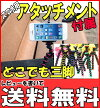 ������̵���ۡ�ޡ��ȥե����б����ɤ��Ǥ⻰�ӡ�ͤ��ͻ��Ӽ�ͳ���ߡ����������ͥ��ͻ��ӡ������ݥåɤ��¤���iphone4/iphone5/iphone4s