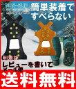 【色サイズ豊富】スノーステップ【検索用 雪 靴 滑らない スノー アイススパイク 靴 バンド …