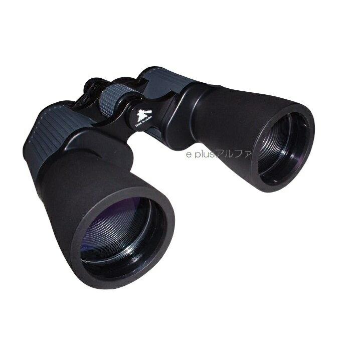ナイトビジョン双眼鏡ナシカ7×50ZCF(日本製・保証書付)PRISM7×50ZCF.N.V【fsp2124】