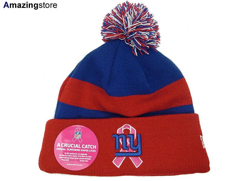 メンズ帽子, キャップ NEW ERA NEW YORK GIANTS BCA CRUCIAL CATCH KNIT BEANIERED-RYL AIR JORDAN LA JAY-Z NY BK LEBRON SUPREME