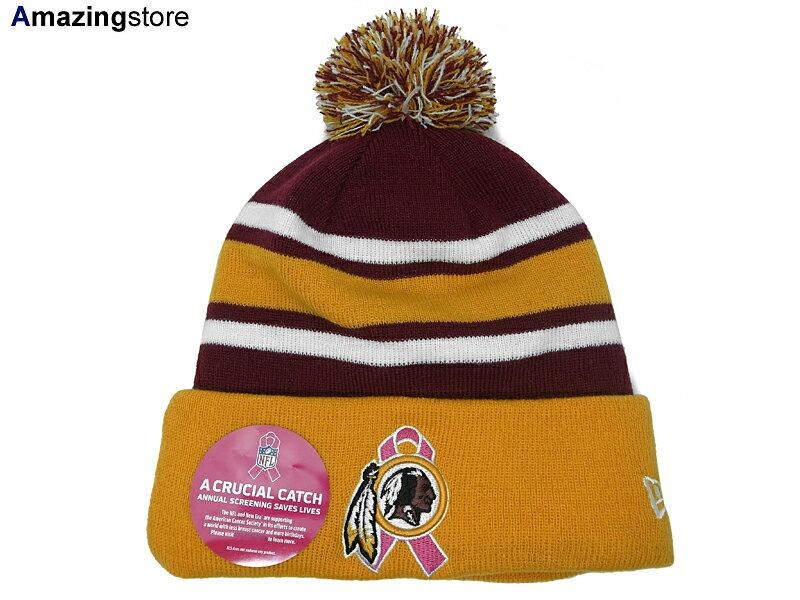 メンズ帽子, キャップ NEW ERA WASHINGTON REDSKINS BCA CRUCIAL CATCH KNIT BEANIEBUR-GOLD-WHT AIR JORDAN LA JAY-Z NY BK LEBRON SUPREME