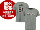 イチローmajistic-marlins-ichiro-t-shirt-ff2353440sub1