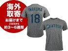 岩隈久志majistic-mariners-cano-t-shirt-ff1422641sub1