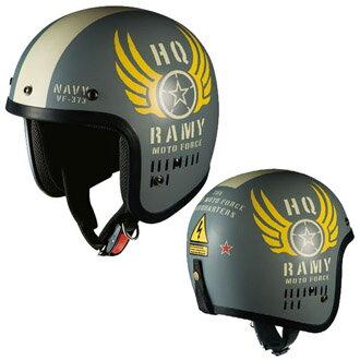 ハーレー【ヘルメット】RADIC-N6 (マットグレー)