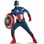 キャプテン・アメリカエリート衣装、コスチューム大人男性用アベンジャーズ