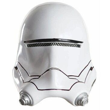 フレームトルーパー マスク 子供男性用 ハーフヘルメット スター・ウォーズ「フォースの覚醒」 コスプレ